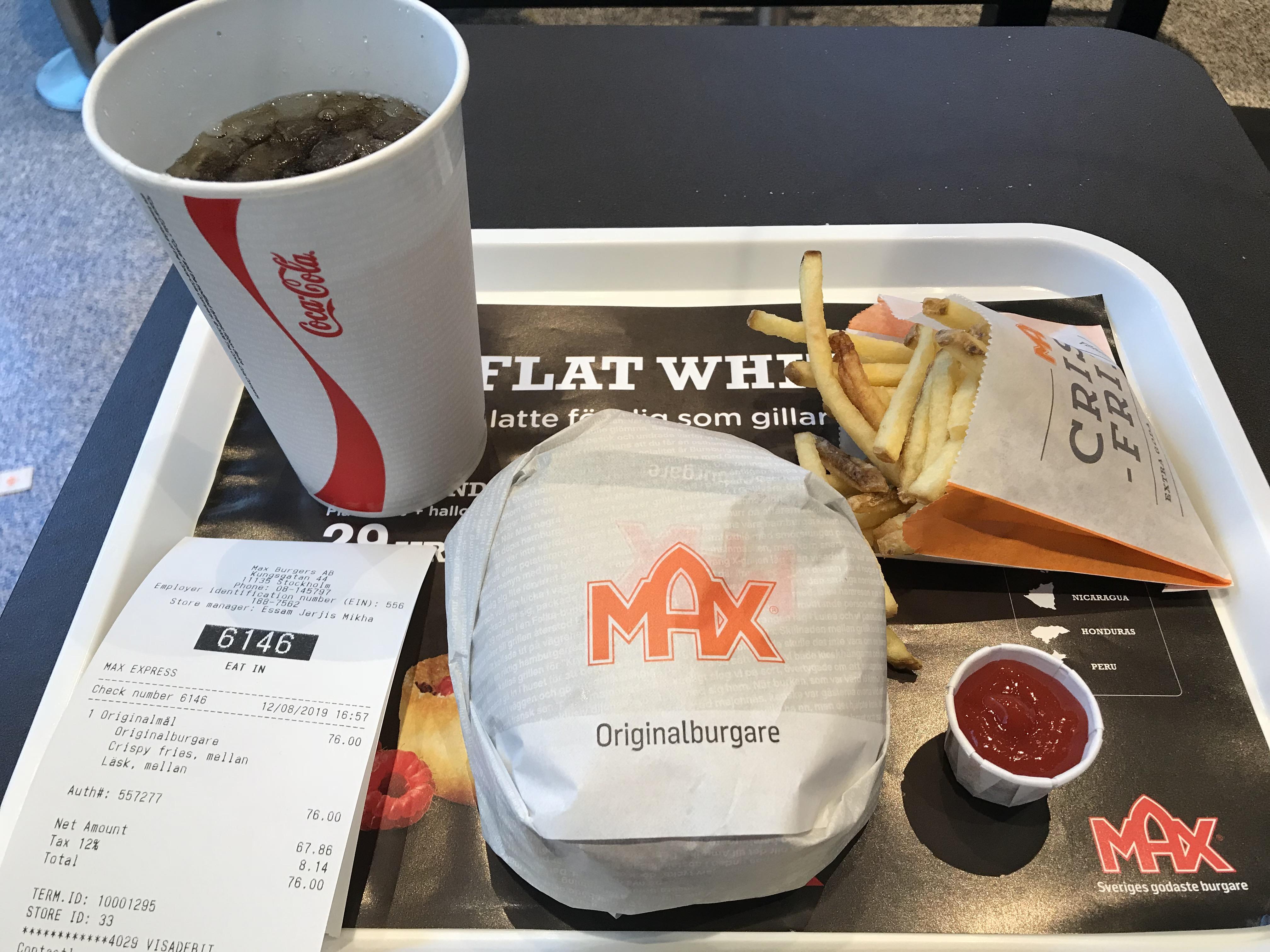 MAXバーガー