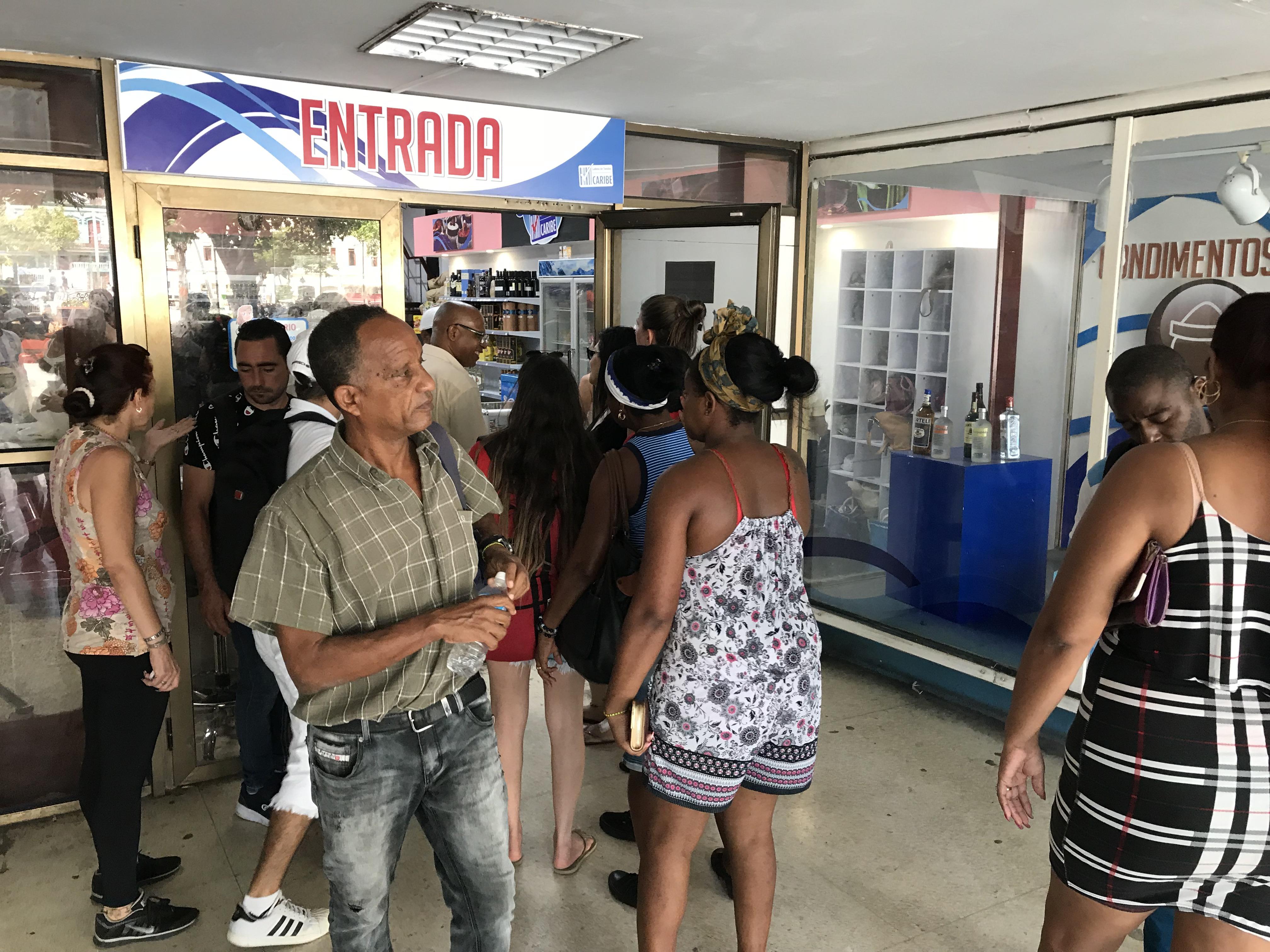 ハバナ スーパーマーケット