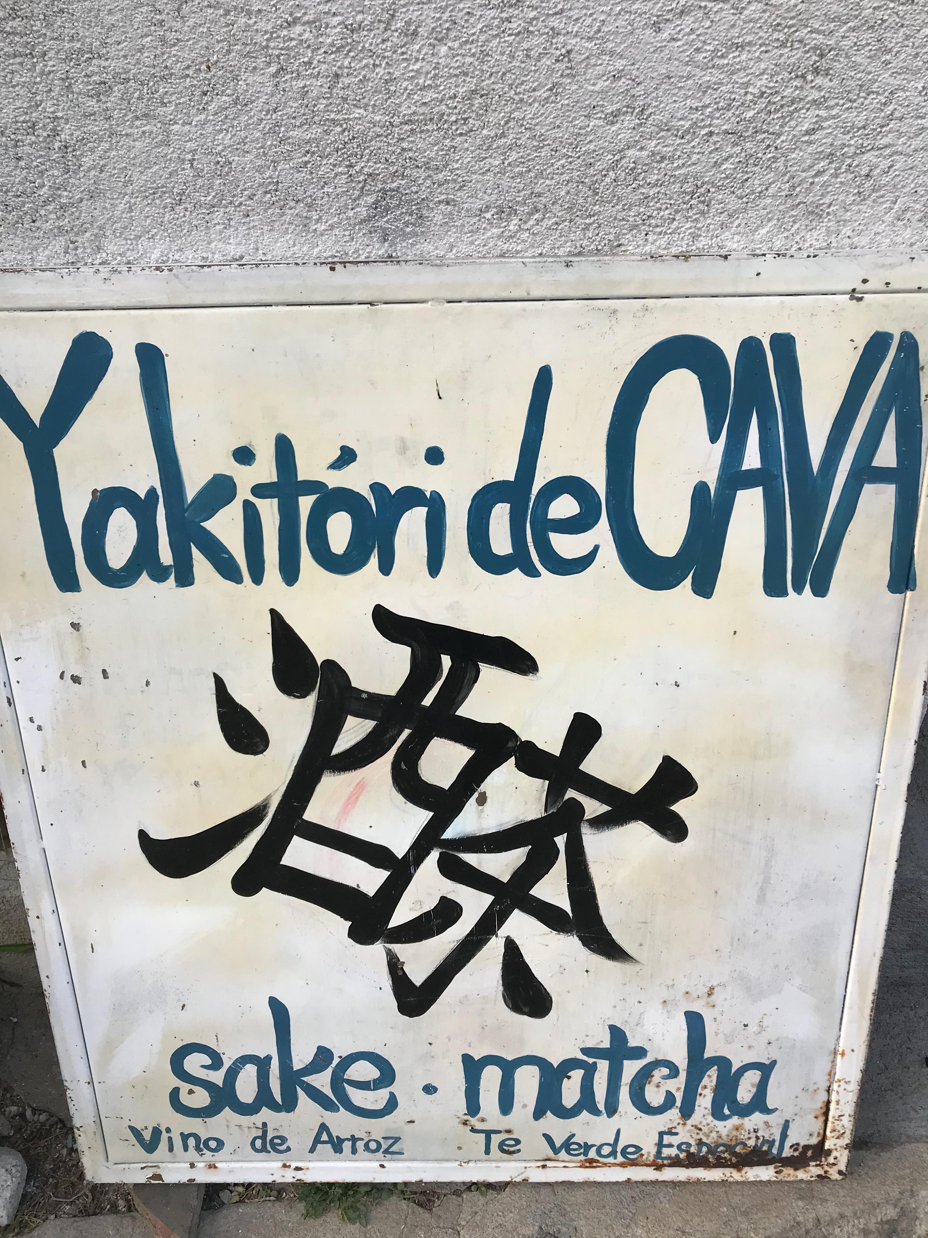Yakitóri de Cava