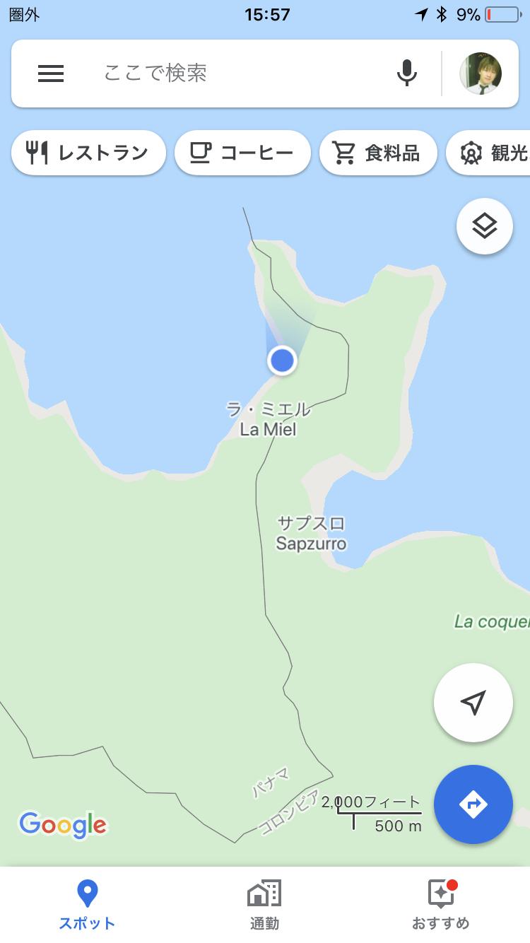 ラ・ミエル La Miel