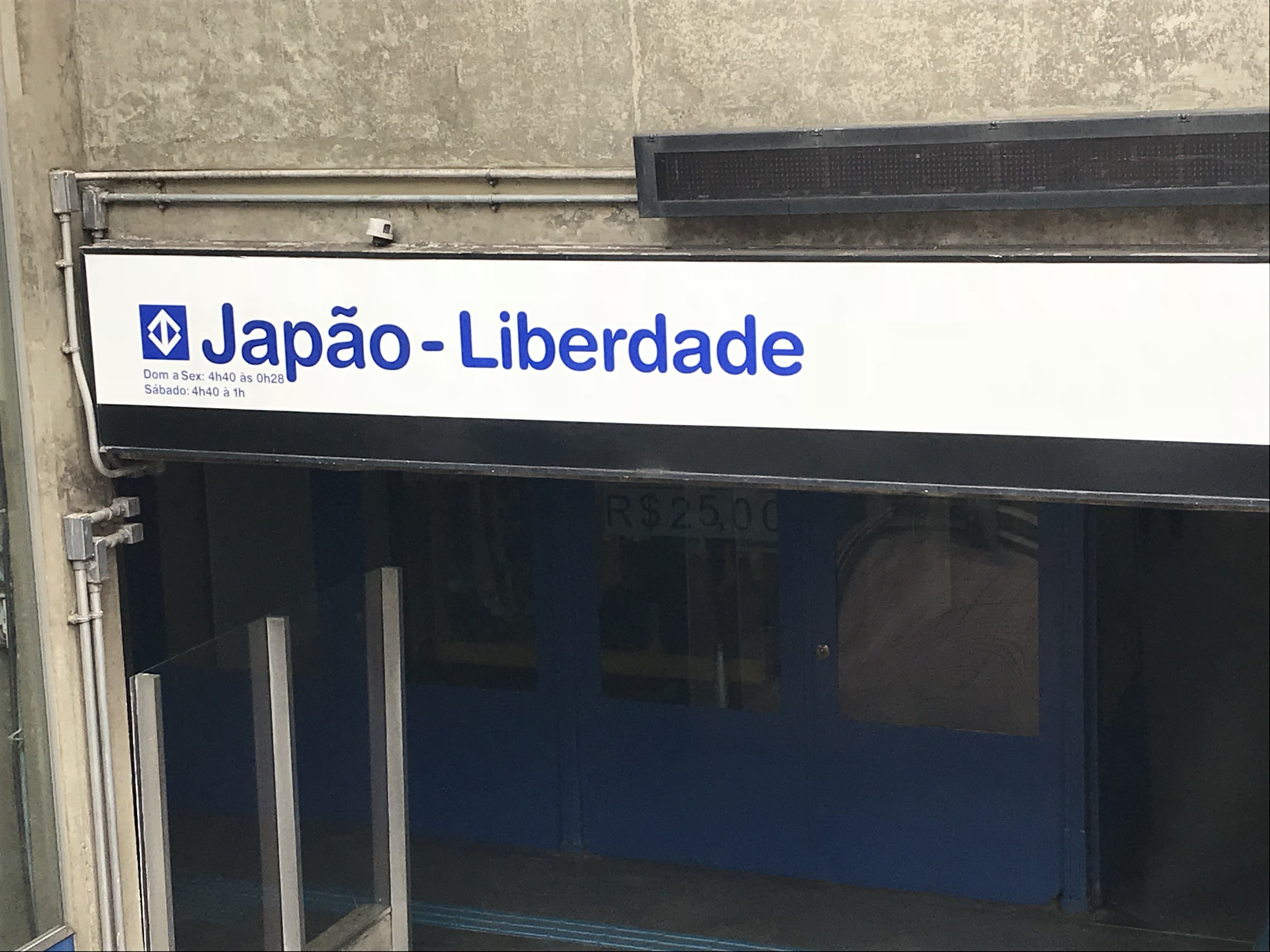 リベルダーデ Liberdade