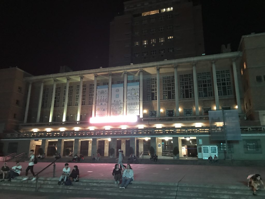モンテビデオ