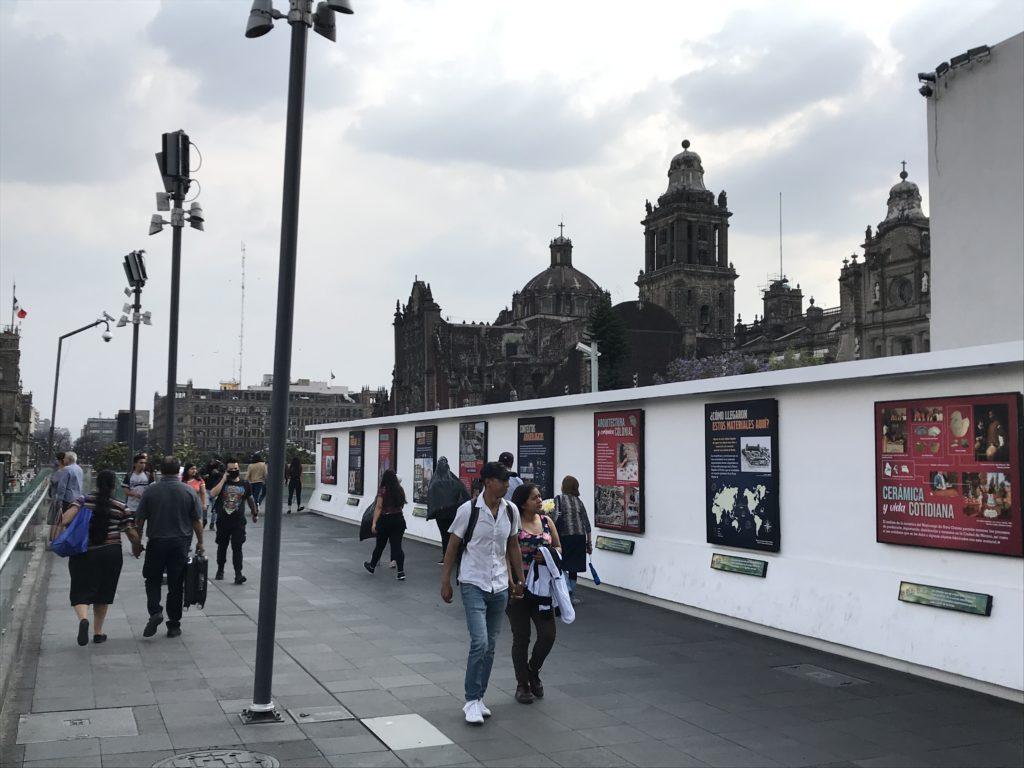 メキシコシティー
