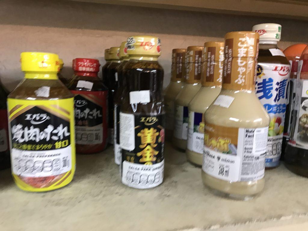 tienda yamamoto