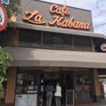 メキシコシティでチェ・ゲバラとカストロにまつわる場所3選