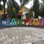 グアダラハラの中心からトラケパケに行ってみた