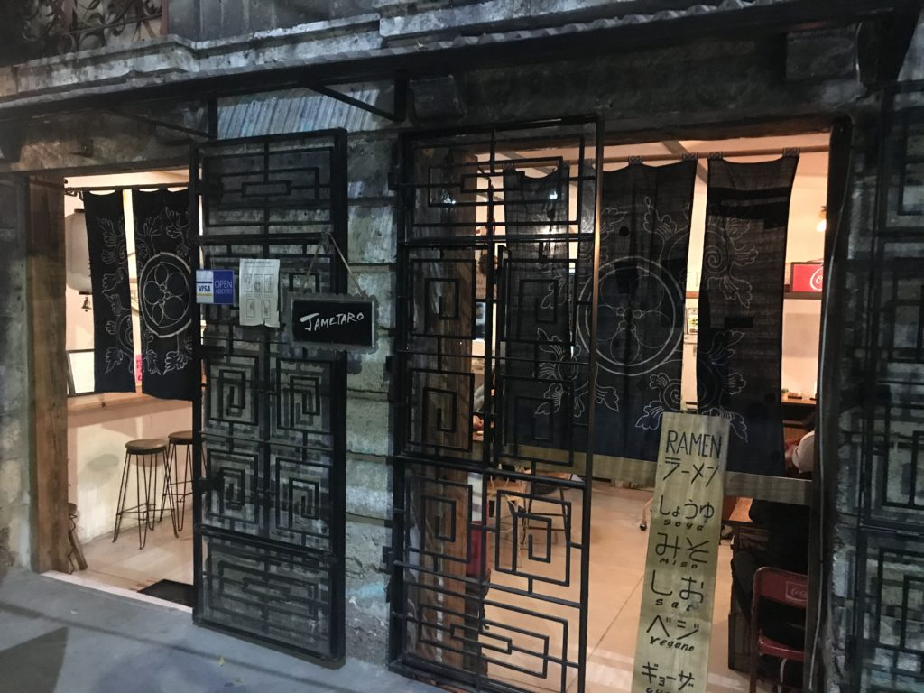 Jametaro メキシコシティ