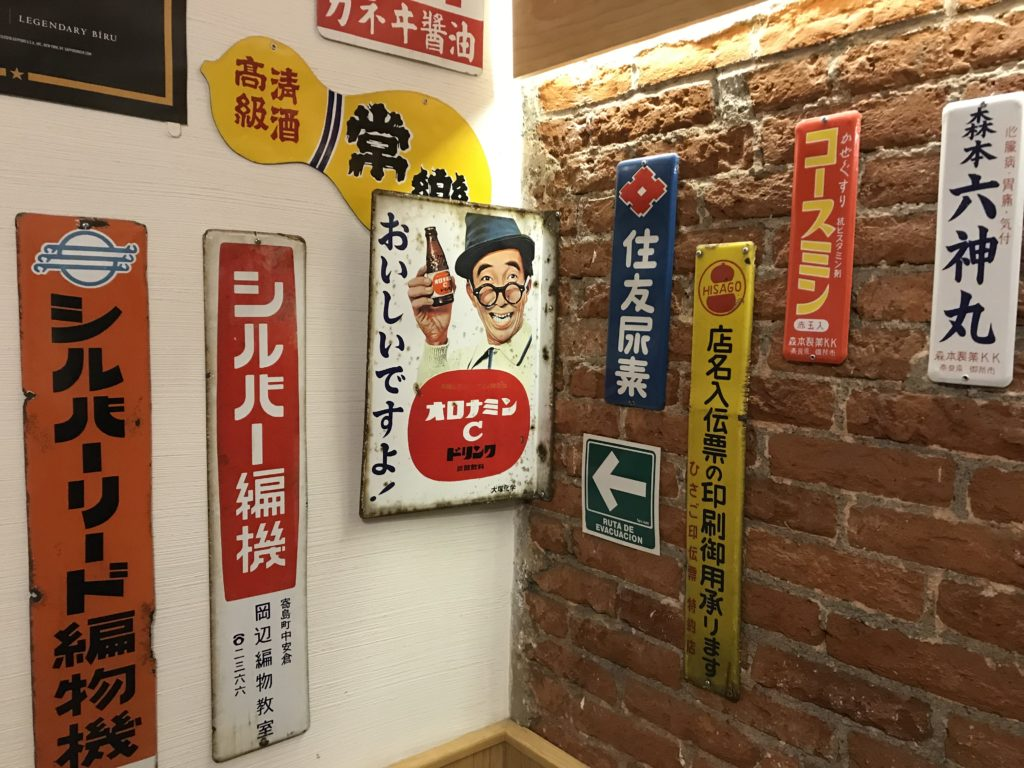 Kaminari Tonkotsu Ramen