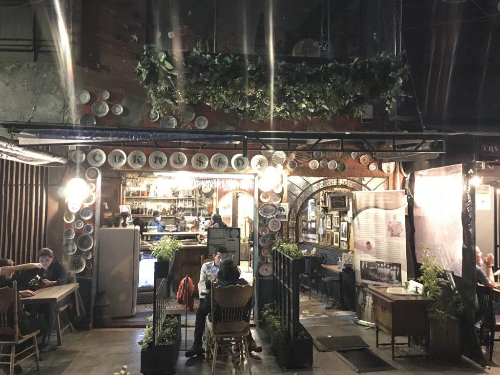 Budapest Café Cukrászda