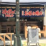 メキシコシティで日本のお好み焼きが食べれる店Buchido