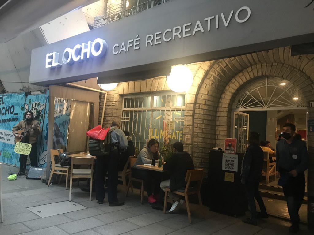 メキシコシティ El Ocho