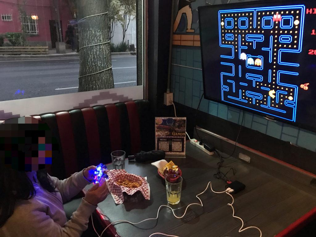 Level Up Game Bar