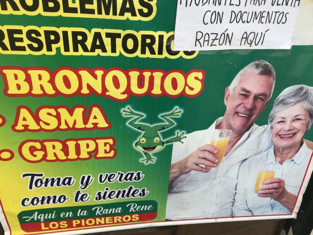 リマ カエルジュース